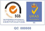 资质认证3