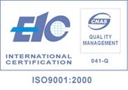 资质认证1