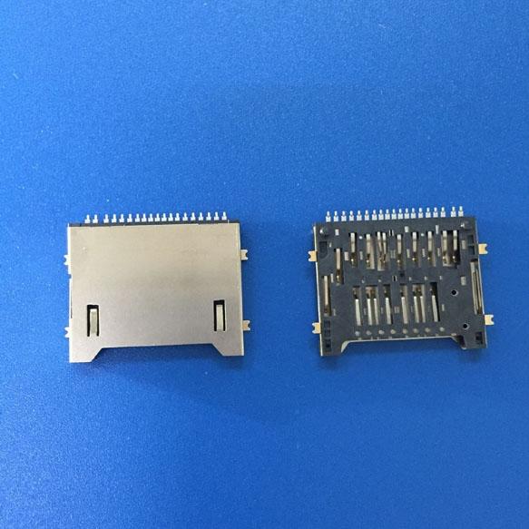长沙SD-400010 SD卡座4.0版